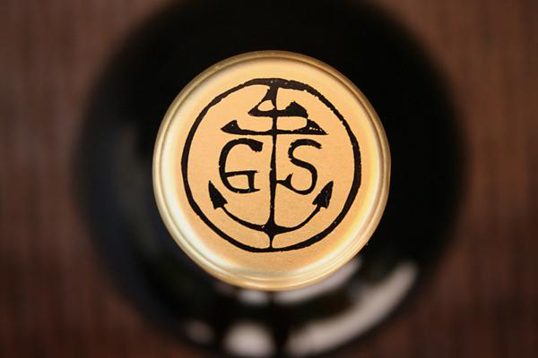 Siegel für Weingut Siben Erben